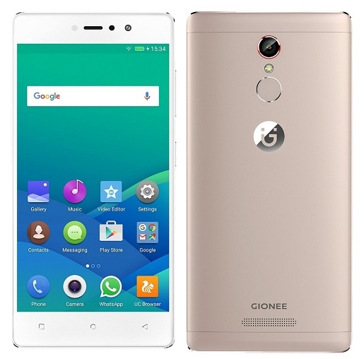 Gionee-S6s-gold