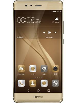 huawei-p9-mobile-phone-large-1