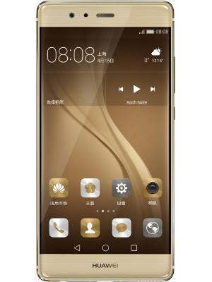 huawei-p9-mobile-phone-large-1