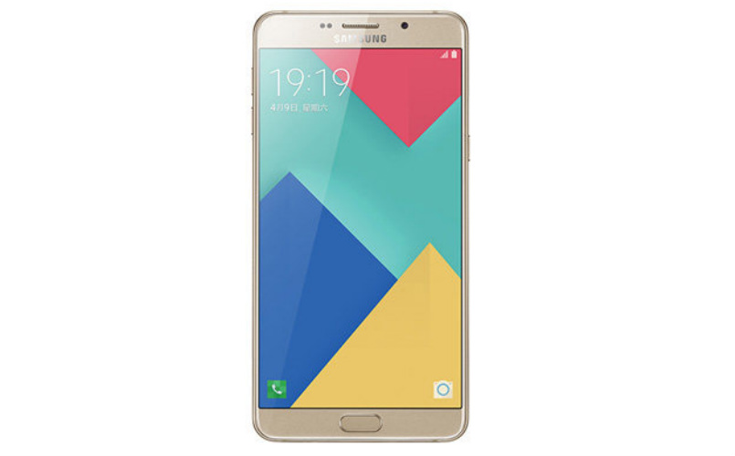 samsung-galaxy-a9-pro-launched