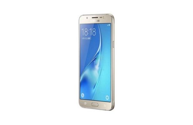 Samsung-Galaxy-J7-2016-B.jpg